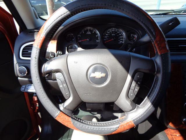 2007 Chevrolet Avalanche LTZ